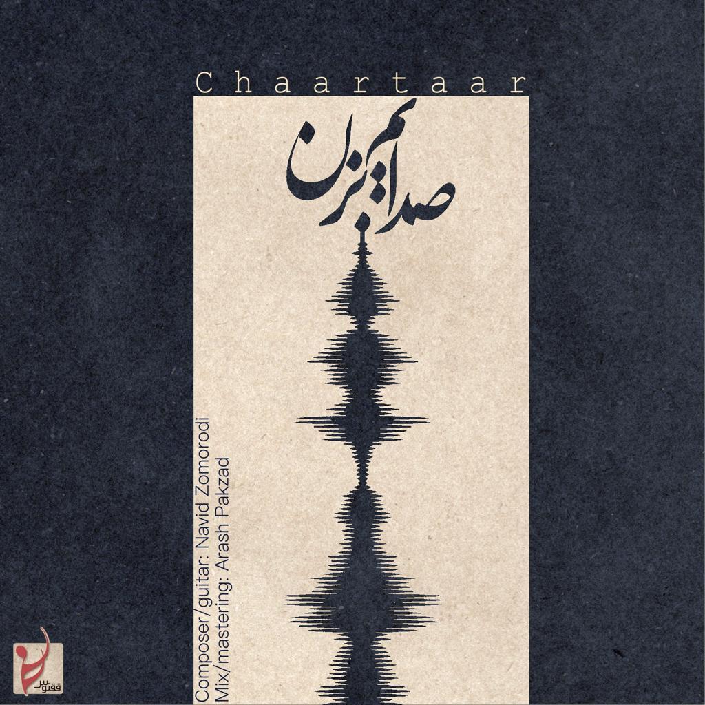 Chaartaar_Sedayeam-bezan