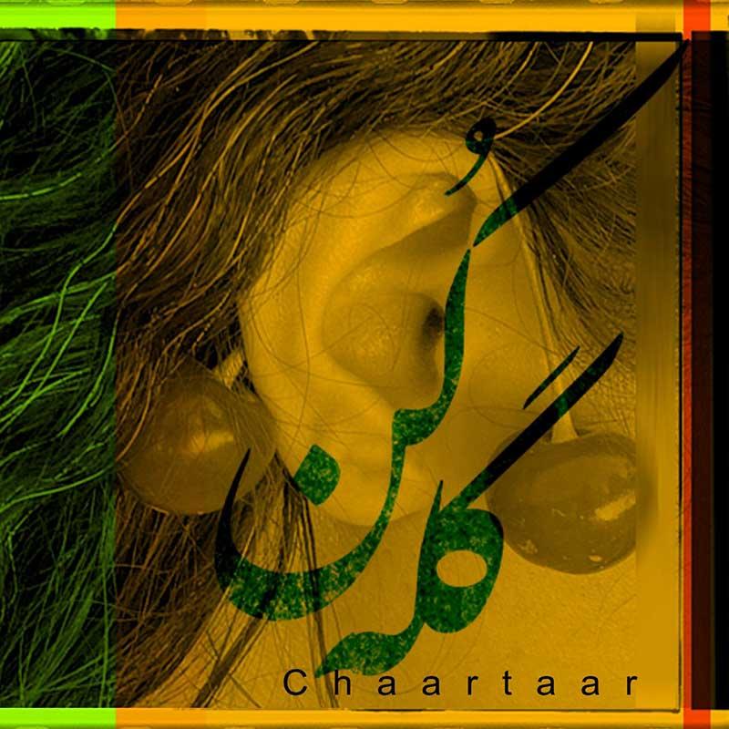Chaartaar_Gele-Kon_800x